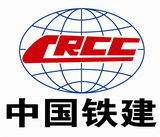 china railway construction southeast asia co. ltd